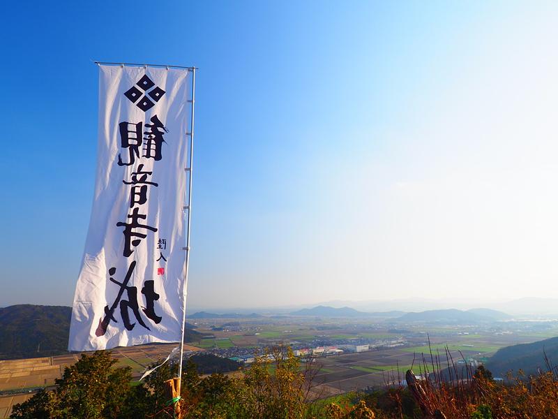 女郎岩からの眺望
