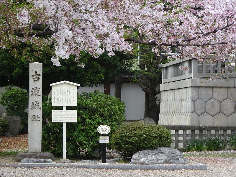 古渡城趾の碑と桜[古渡城]