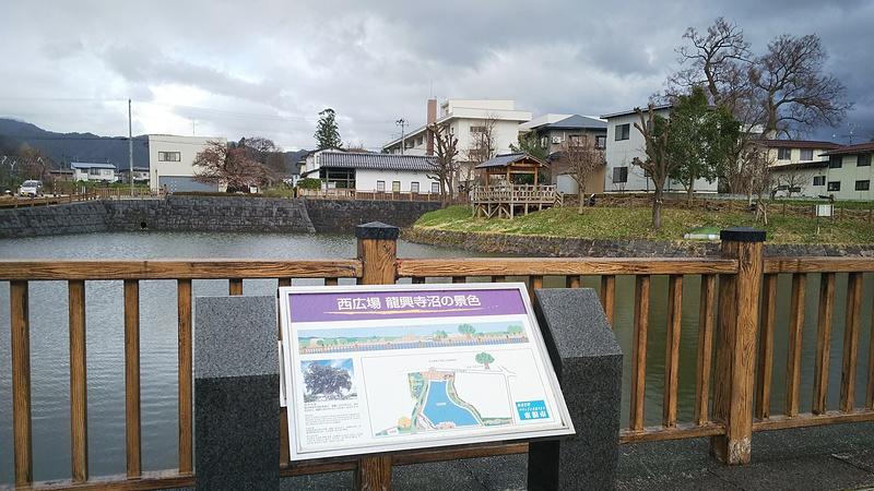 竜興寺沼公園