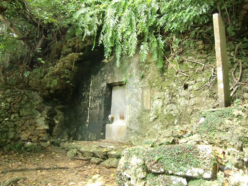 知花城の写真:鬼大城の墓 | 攻...