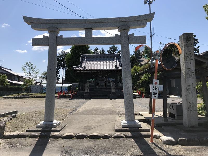 十九条城の写真:津島神社(本丸...