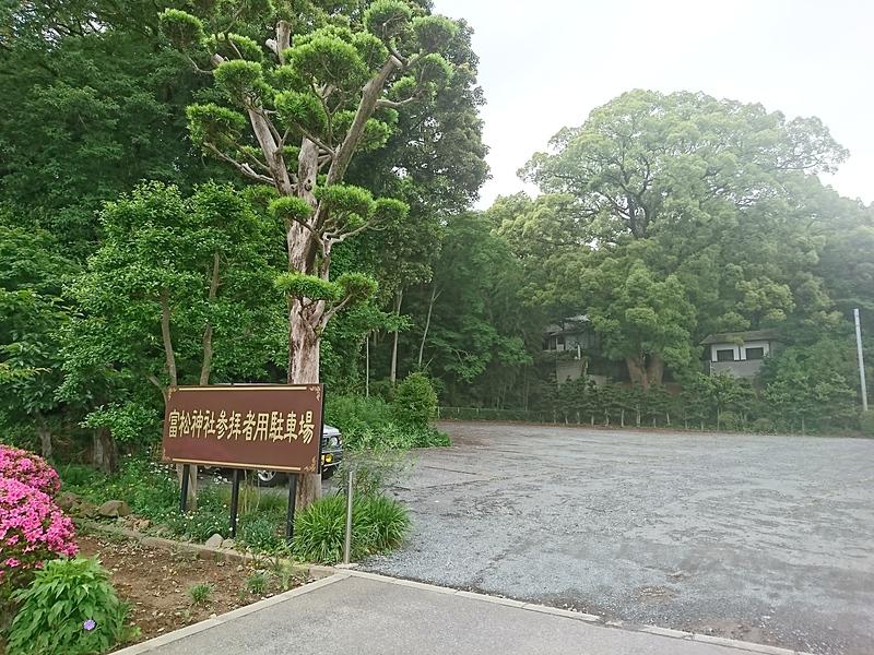 曲輪a(富松神社駐車場)