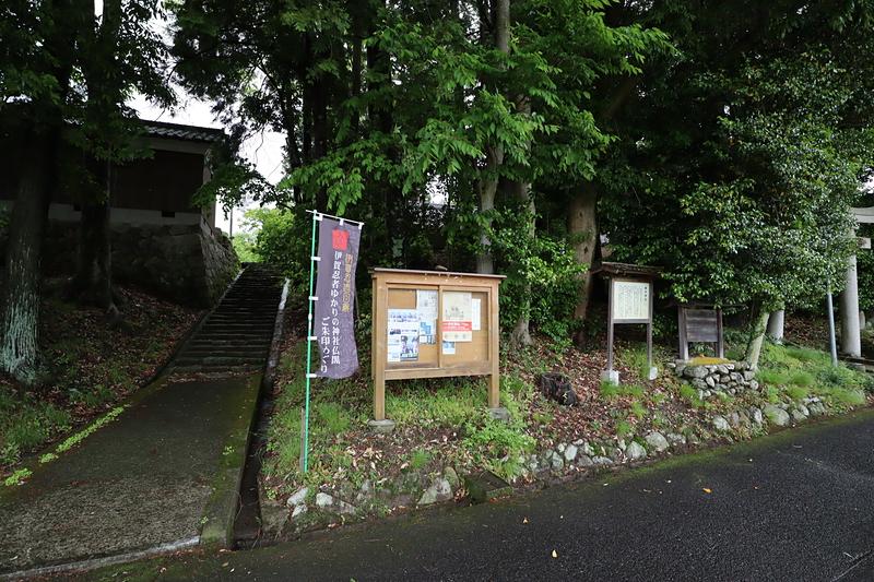 勝手神社の入り口