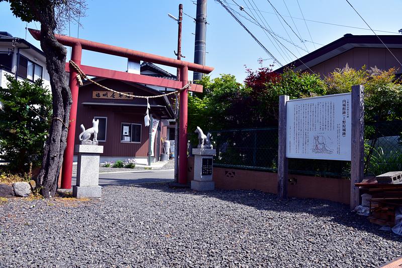 上野原城の写真:上野原城跡 (稲...