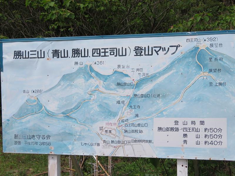 攻城団 | 且山城の写真:勝山三山(青山、勝山、四王司山)登山マップ