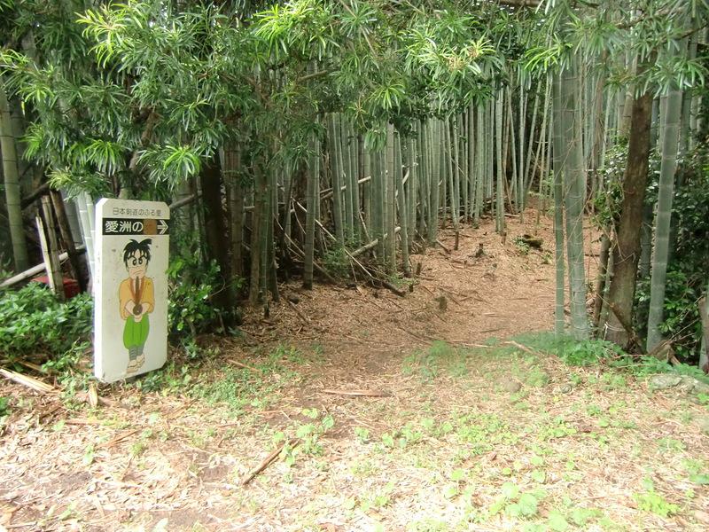 裏(竹林)の登城口