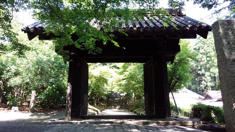 古処山城 黒門