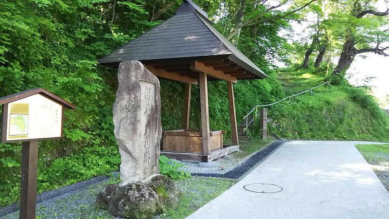 復元 桜井戸と石碑