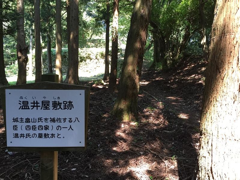 七尾城の写真:温井屋敷跡から西...