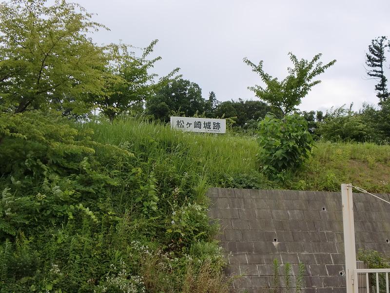 松ヶ崎城跡