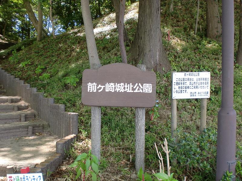 城跡公園入口