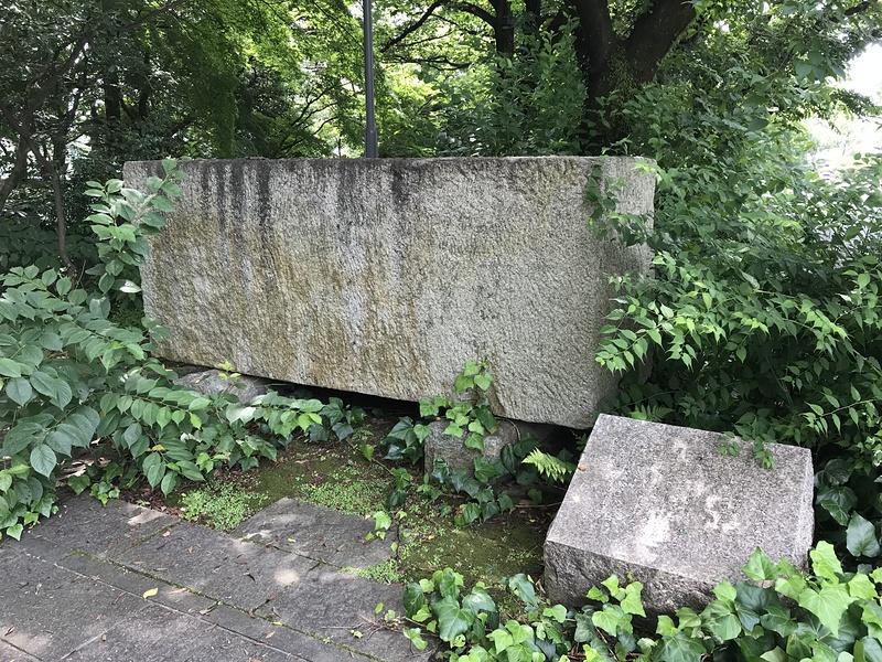 庭園内にある大阪城残念石