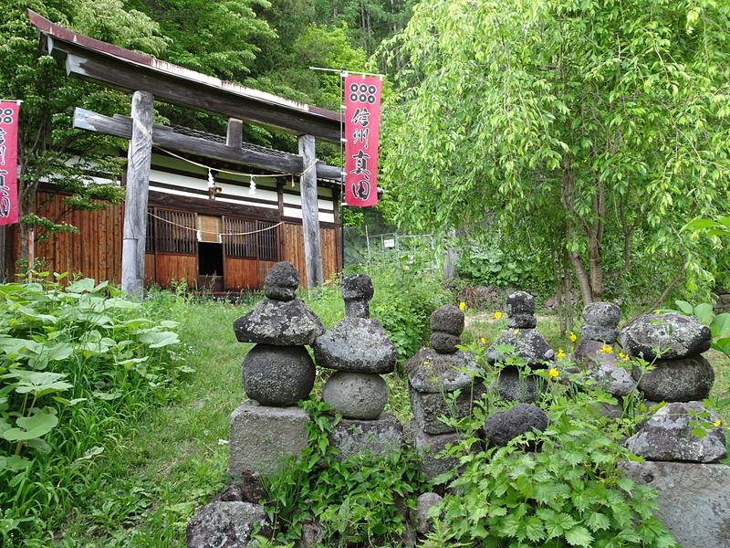 北赤井神社と五輪塔?