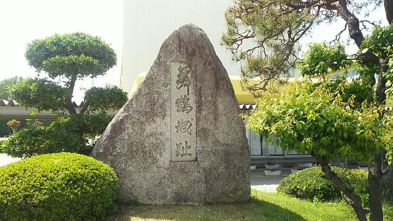 太田小学校校門にある石碑