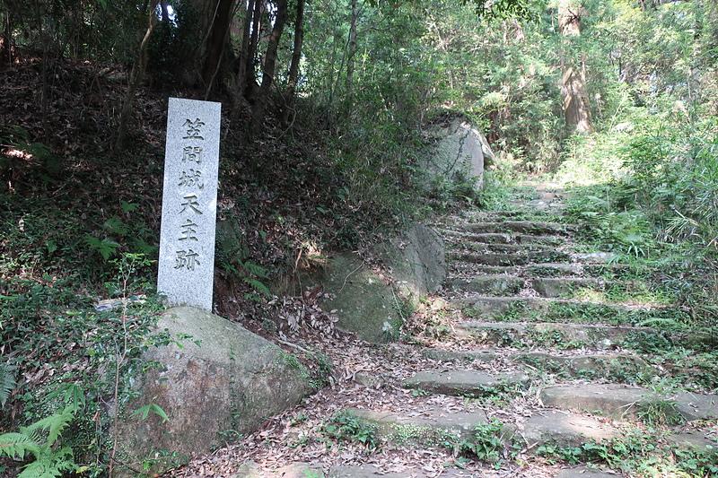 天守跡の石碑