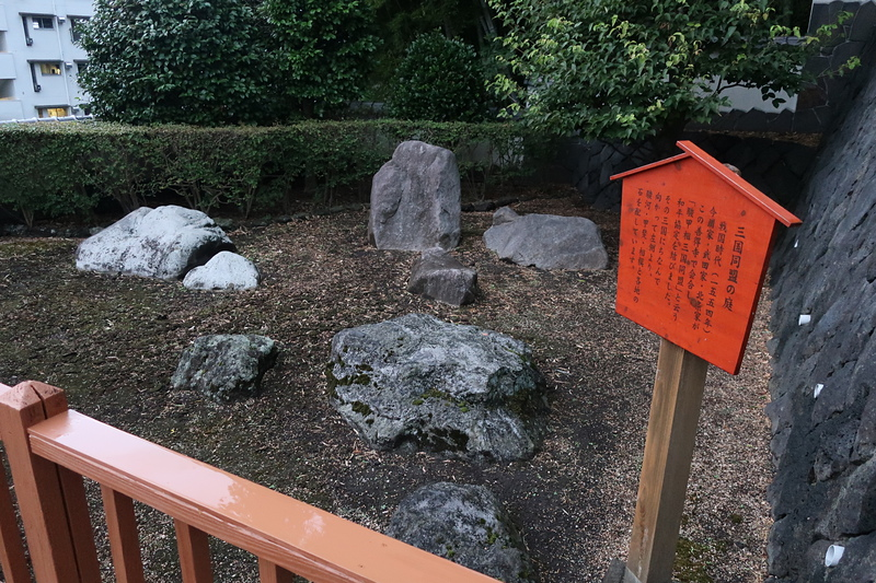 甲相駿三国同盟の庭