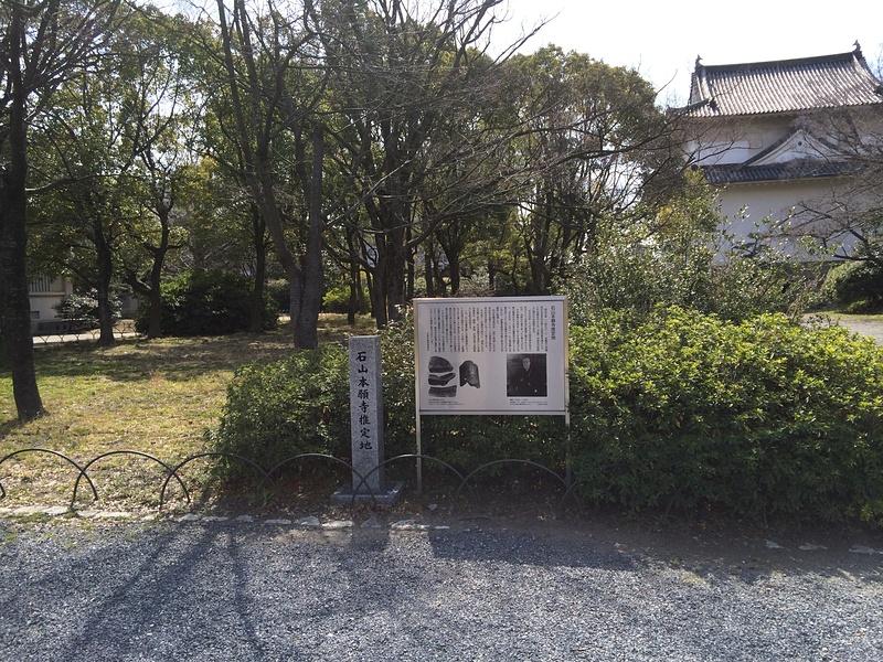 石山本願寺推定値