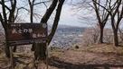 本丸跡より彦根城を…