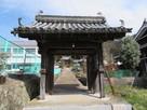 興禅寺(下館跡)惣門…