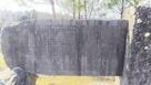 石碑の横にある説明板(碑?)…