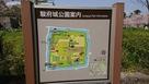 駿府城案内板です。…