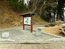亀ヶ城公園案内図…
