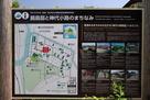 鍋島陣屋と神代城付近の案内図…