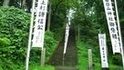 春日山神社から登城…