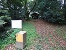 三ノ丸跡(愛宕神社、花立山山頂)…