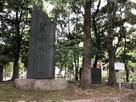 城址の石碑と案内板…