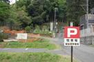 長福寺駐車場