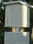 信長と柴田勝家が戦った場所…