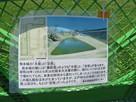 熊本城の「水堀」と「空堀」…
