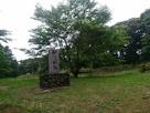 知覧城本丸跡に建てられた城址碑…