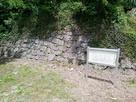 宇土城の石垣