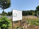 本館跡と説明板…