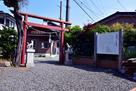上野原城跡 (稲荷神社)…