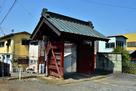 上野原宿本陣跡…