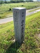 舞中島渡し跡(石碑)…