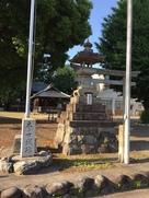 石碑と灯籠