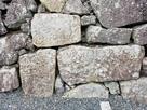刻印ある石垣