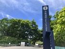 加納城 本丸入口の様子…