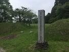 陣屋跡碑です