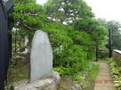国宝「六面石碑」収納庫前の石碑