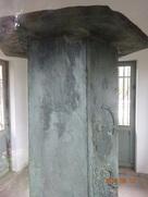 国宝「六面石碑」