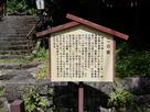 岸剣神社入り口付近…