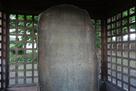 多賀城の碑