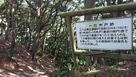 一の木戸跡