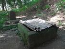 弁慶の井戸