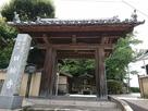 移築された二の丸乾門 (日輪寺山門)…